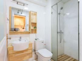 Hotel photo: Guam Sunshine Residence