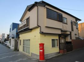 Hotel photo: Kamakura Central Guest House