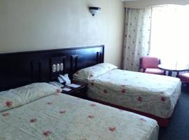 Hotel photo: Hotel Real de Uruapan