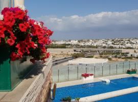 Hotel photo: Coral Muscat Hotel and Apartments