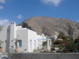 A picture of the hotel: Thera Incognita Studios