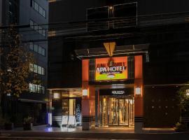 Hotel photo: APA Hotel Shin-Osaka-Ekiminami