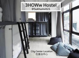Hotel photo: 3Howw Hostel @ Sukhumvit 21