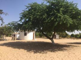 Hotel near Lamin