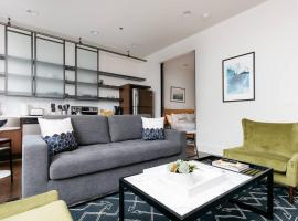 Zdjęcie hotelu: Premier Suite by Mint House, Downtown Nashville