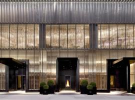 Hotel photo: Baccarat Hotel and Residences New York