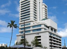 Photo de l'hôtel: Waikiki Vista