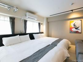 Hotel photo: ORIGAMINN 601 & 5 mins PeacePark