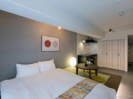 Hotel photo: ORIGAMINN 603 & 5 mins PeacePark