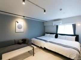 Hotel photo: ORIGAMINN 602 & 5 mins PeacePark
