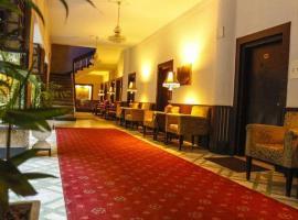 Hotel photo: GREENS HOTEL