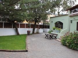 מלון צילום: Finca Rural El Solis