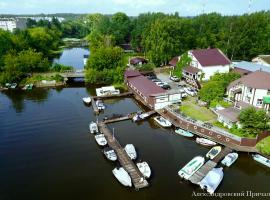 Hotel Photo: Fishing and hunting hotel Alexandrovsky Prichal