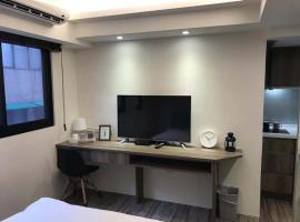Ξενοδοχείο φωτογραφία: Song Jiang Cozy Apartment