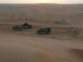 Hotel photo: Al Marhob Camp