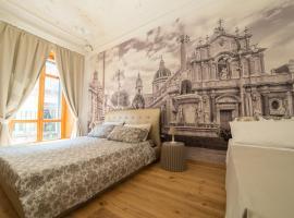 Foto di Hotel: Catania Home Luigi Capuana Centralissimo