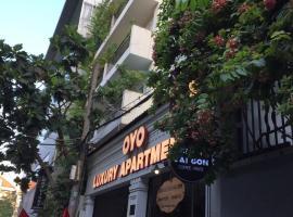 Hotel near Χο Τσι Μιν