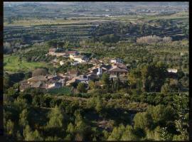 Hotel photo: Casa Rural Carricola