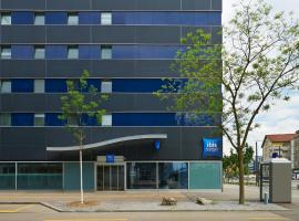 A picture of the hotel: ibis budget Zurich City West