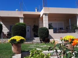 Foto di Hotel: Modern Villa in Chania