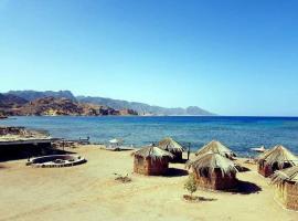 Hotel photo: Haven beach camp