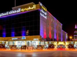 Hotel photo: Almuhaidb Takhasosi Value