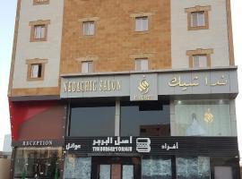 Hotel near Yemen