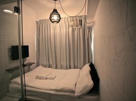 Фотография гостиницы: Just Inn
