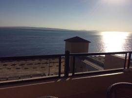 Hotel Foto: Apartment The View Hurgada