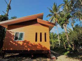 Хотел снимка: Samui Forest Hut