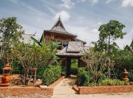Hotel photo: Santhiya Phuket Natai Resort & Spa