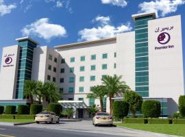 Hotel photo: Premier Inn Dubai Investments Park