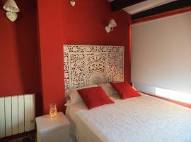 Hotel photo: Casa Rural Media Luna