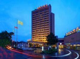 Foto di Hotel: Wuxi Grand Hotel