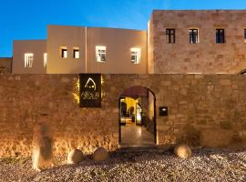 Hotel photo: Allegory Boutique Hotel