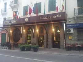 รูปภาพของโรงแรม: 8 Avenue Sidi Al Mandri