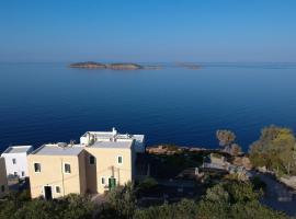 Ξενοδοχείο φωτογραφία: Aegean Luxury Villa