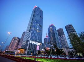 Hotel photo: Qingdao Elegant Central Apartment