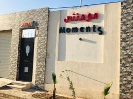 Ξενοδοχείο φωτογραφία: شاليهات مومنتس