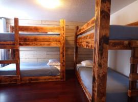 Hotel photo: Auberge de Jeunesse du Lac St-Jean