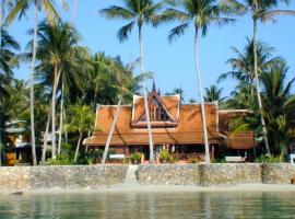 Hotel photo: Five Islands Beach House