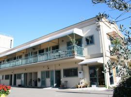 Photo de l'hôtel: Astray Motel & Backpackers Rotorua
