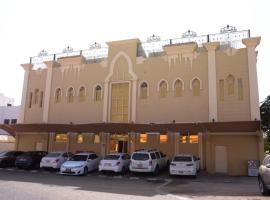 Hotel photo: Al jahli 8