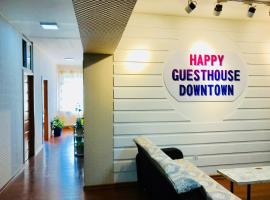 Hotel photo: Happy Downtown Guesthouse