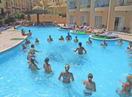 Foto di Hotel: King Tut Aqua Park Beach Resort