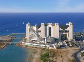 Hotel photo: Herods Boutique Eilat a Premium collection by Fattal Hotels