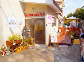 Hotel photo: BACKPACKERS FUJI