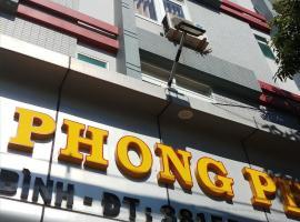 Ξενοδοχείο φωτογραφία: Phong Phú