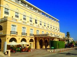 Hotel near Kirenia