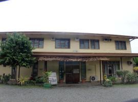 Hotel near Kokopo
